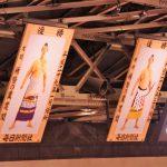 平成最後の天覧相撲と稀勢の里
